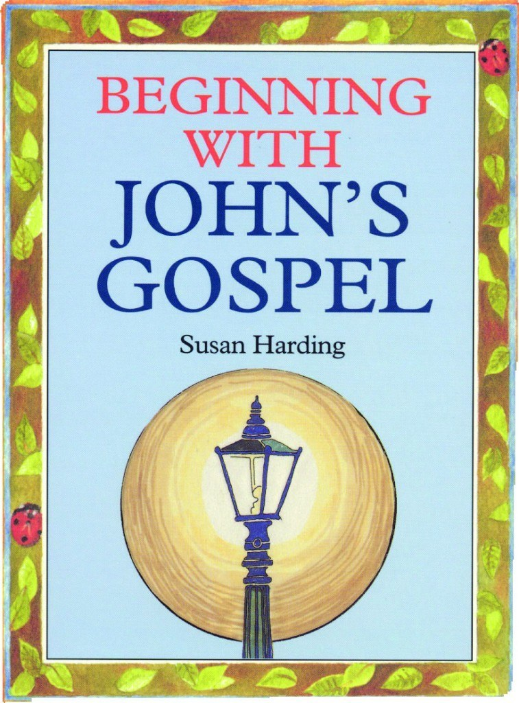 Book Cover For Beginning With John's Gospel